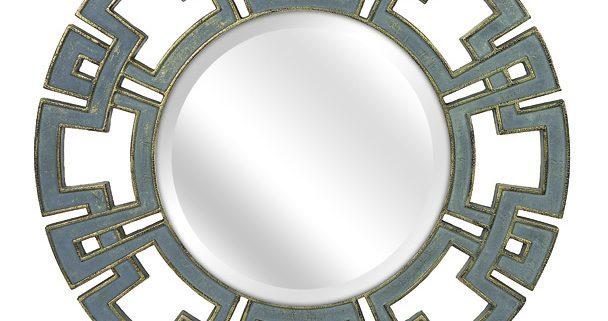 Gustave Round Wall Mirror